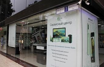 В центре Сочи проверили соблюдение масочного режима на предприятиях торговли