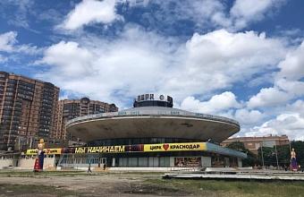 Благоустройство территории около Краснодарского цирка начнется 3 августа