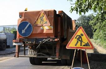 В Краснодаре по ул. Соколова с 9 августа ограничат движение транспорта