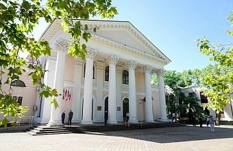 Доходная часть бюджета Сочи увеличена на 481 миллион рублей