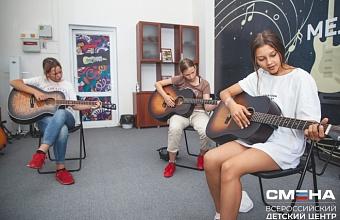 Ребята из Челябинской области занимаются творчеством во Всероссийском детском центре «Смена»