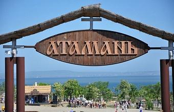 В «Атамани» собираются приготовить рекордные 700 литров борща