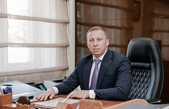 Владимир Пушкарев назначен главой БТИ Краснодарского края