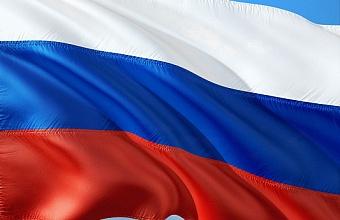 В Сочи проходит патриотический конкурс «Гордо реет флаг державный»