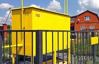 В Краснодаре стартовала программа по бесплатной газификации домов