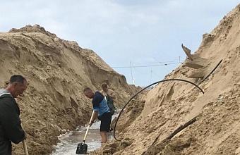 Kuban Region: Life after the Deluge