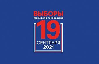 В Сочи доставили бюллетени для голосования на выборах депутатов Госдумы