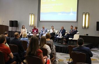 Адвокаты и юристы из разных городов России обсудили в Сочи тренды правоприменения