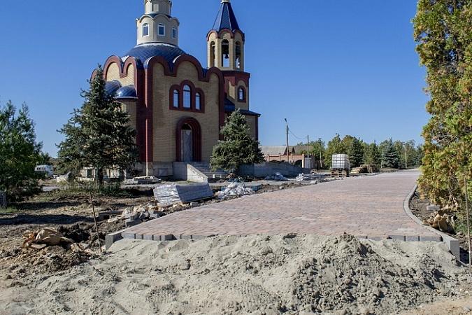 Источник фото: donland.ru