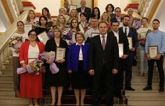 Кубанские компании получили благодарственные письма от администрации Краснодарского края