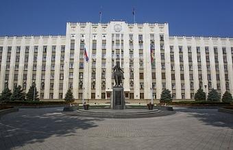 На Кубани принимают заявки от инвесторов на субсидии для оплаты процентов по кредиту
