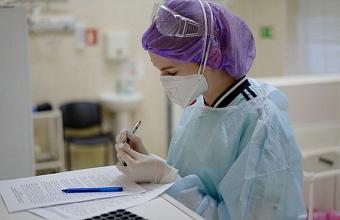 На Кубани выявлено 230 новых случаев коронавируса