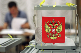 В Краснодаре открылись 360 избирательных участков