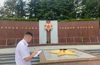 В Сочи возбудили уголовное дело по факту сожжения венка на мемориале