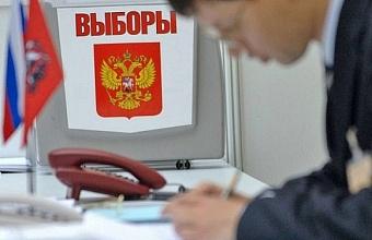 Первый день голосования завершился на Дальнем Востоке