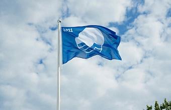В Сочи в 2022 году планируют увеличить число пляжных территорий со знаком качества «Голубой флаг»