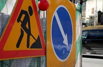 В Краснодаре ограничат движение по одной из полос ул. Сочинской