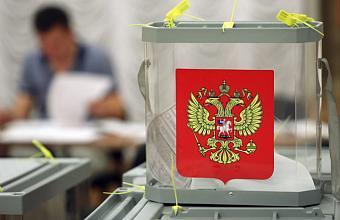 На Кубани к выборам разместили 1,3 тыс. информационных плакатов