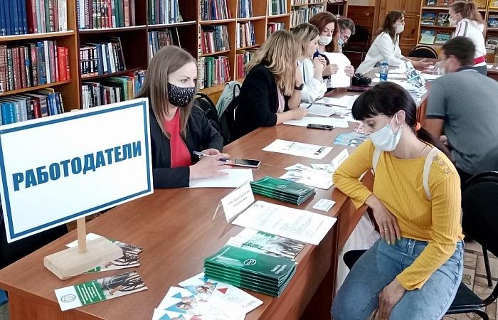 На Кубани в центрах занятости населения стартовали ярмарки вакансий