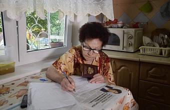 В Сочи на дому проголосовала 90-летняя жительница блокадного Ленинграда