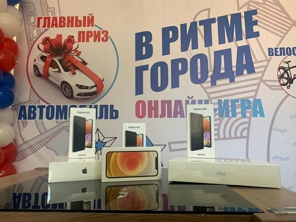 Источник фото: Пресс-служба администрации Новороссийска