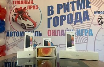 В Новороссийске среди проголосовавших жителей проводится розыгрыш призов ко Дню города