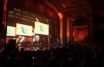 Российский фестиваль «Кинотавр» открылся в 32-й раз в Сочи