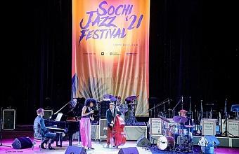 В Сочи проходит завершающий день фестиваля Sochi Jazz Festival Игоря Бутмана
