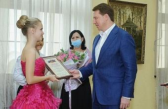 Глава Сочи вручил юным талантам курорта премии администрации Кубани