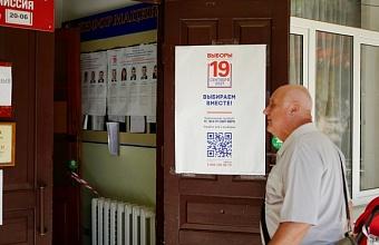 На 15:00 явка на выборах в Краснодарском крае составила 54,91%