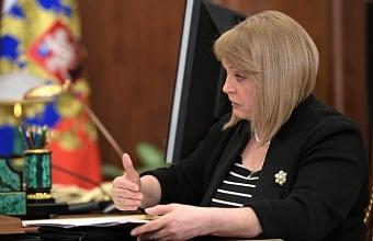 Памфилова заявила о беспрецедентных кибератаках на сайт ЦИК во время голосования