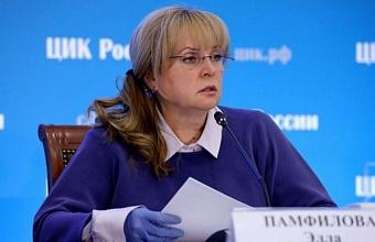Памфилова выступила за недельные каникулы в школах в октябре для выборов