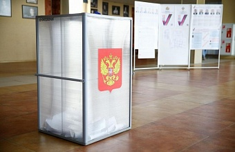 Краснодарский край – на втором месте среди регионов РФ по количеству проголосовавших на выборах