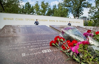 В Анапе отмечают 78-ю годовщину освобождения города от немецко-фашистских захватчиков