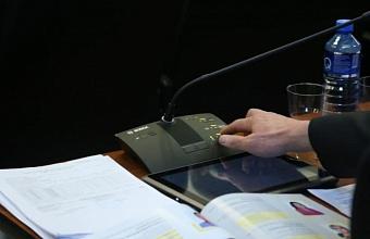 Гордума Краснодара прекратит полномочия мэра после оглашения результатов выборов