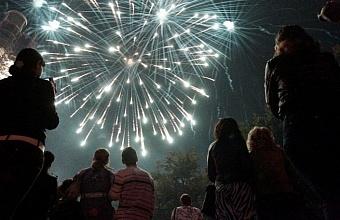 Какие мероприятия запланированы в Краснодаре в День города