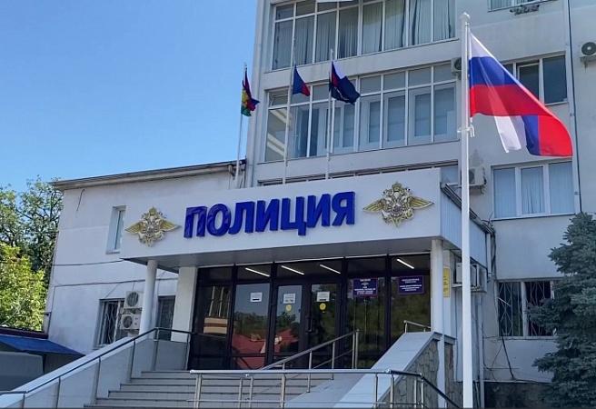 Источник фото: ГУ МВД России по Краснодарскому краю