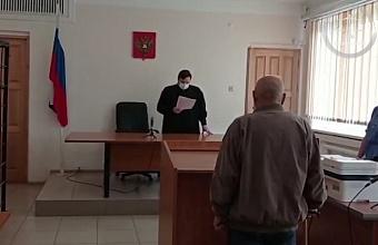На Кубани к 12 годам колонии приговорили виновника смертельного ДТП с автобусом