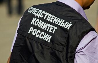 Тело мужчины нашли в Краснодаре на территории одного из вузов
