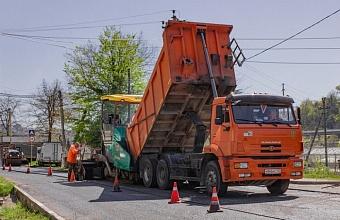 Краснодарский край получил на ремонт дорог 700 млн рублей