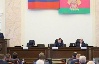 Аграрный комитет Совфеда провел в ЗСК выездное заседание