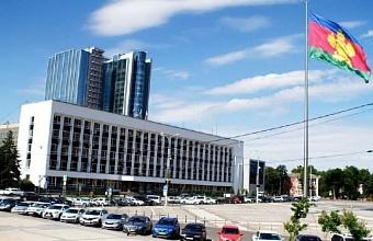 В Краснодаре объявили конкурс на должность главы города