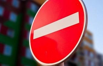 В Краснодаре на ул. Московской с 24 сентября частично ограничат движение