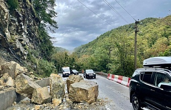Движение на трассе Джубга-Сочи в Лазаревском районе восстановлено