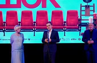 Фестиваль «Киношок» стартовал в Анапе