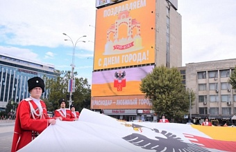 Какие мероприятия проходят в Краснодаре сегодня в честь Молодежного Дня города
