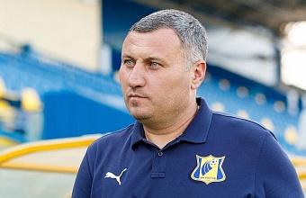 Заур Тедеев назначен исполняющим обязанности главного тренера ФК «Ростов»