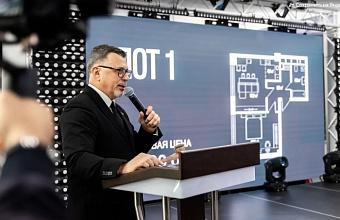 В Краснодаре состоялся первый квартирный аукцион