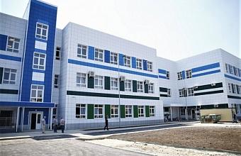 Кубань получит почти 11 млрд рублей на строительство школ в ближайшие три года