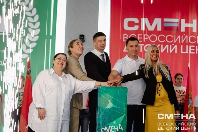 Источник фото: ВДЦ «Смена»